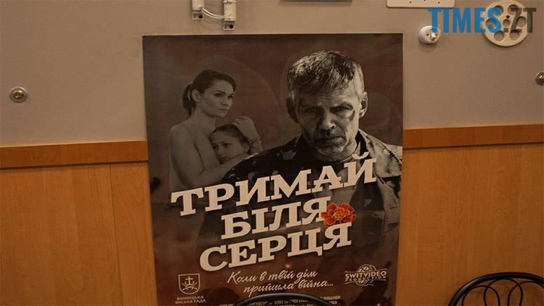 """15 - """"Ми армією не займаємось!"""" У Житомирі новий фільм про війну на Сході (фото, відео)"""