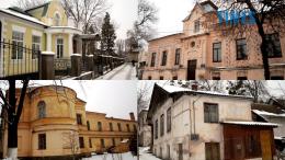 2 260x146 - Згадати все: назвіть вулиці, на яких стоять ці старі будівлі!