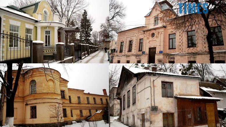 2 - Згадати все: назвіть вулиці, на яких стоять ці старі будівлі!