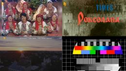 260x146 - «Оновлене» житомирське телебачення: вперед у минуле?