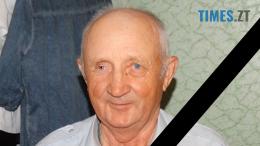 3 260x146 - Однієї з жертв «кривавого січня» більше нема: помер В. Гончарук