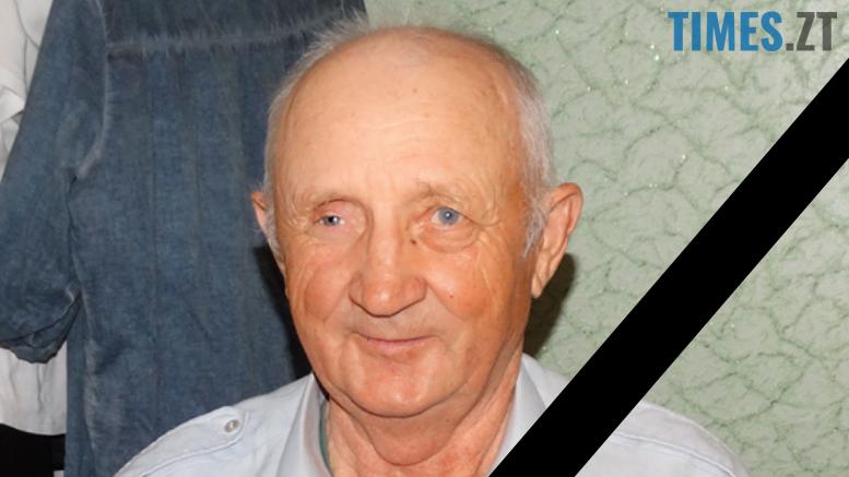 3 - Однієї з жертв «кривавого січня» більше нема: помер В. Гончарук