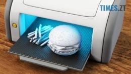 превю 2 260x146 - 5 скажених принтерів, які ламають людський мозок