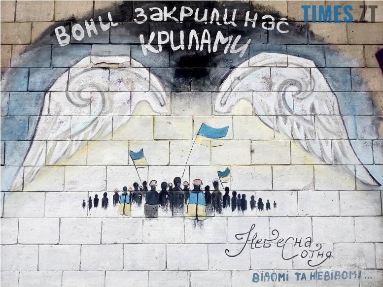 1 14 - 18 лютого у Києві: Майдан, Хрещатик, Інститутська, Грушевського