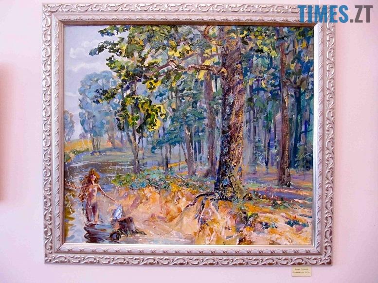 Картина Дівчина. Річка. Ліс  | TIMES.ZT