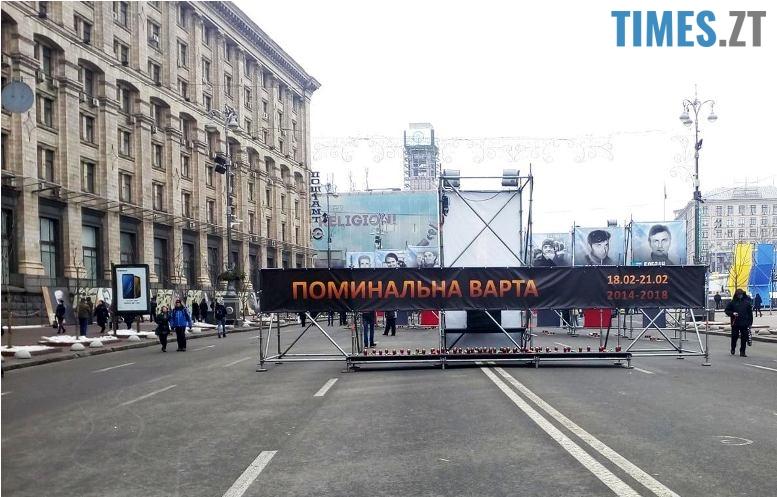 16 1 - 18 лютого у Києві: Майдан, Хрещатик, Інститутська, Грушевського