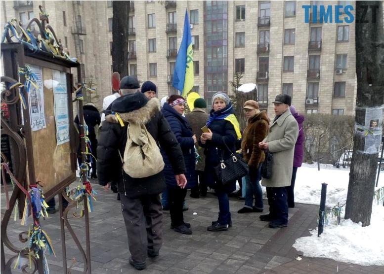17 1 - 18 лютого у Києві: Майдан, Хрещатик, Інститутська, Грушевського