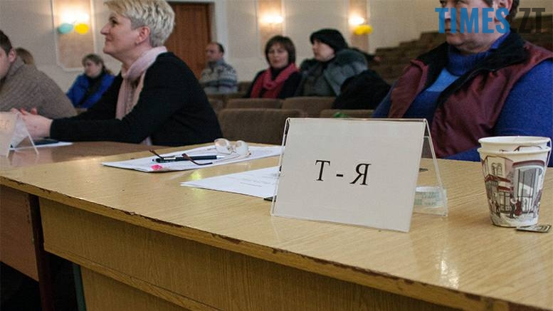 2 15 - Андрій Шевчук програв вибори. Ректором ЖДУ стала Галина Киричук