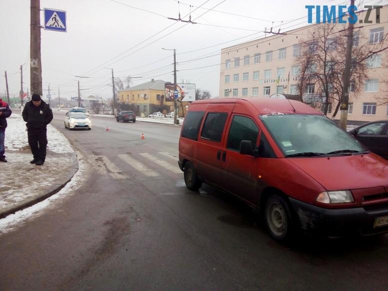 2 3 - Фантасмагорія: знову ДТП в районі пр. Миру, і знову постраждала жінка 45 років…
