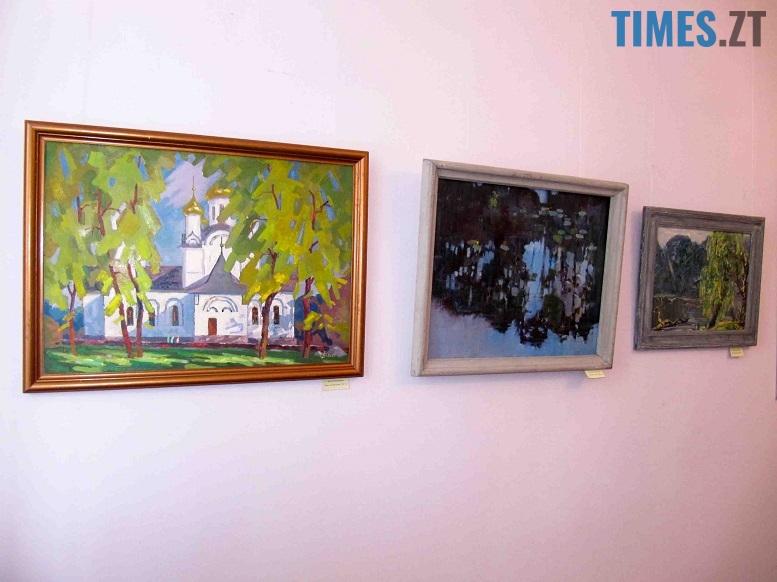 Картини Церква, пейзаж  | TIMES.ZT