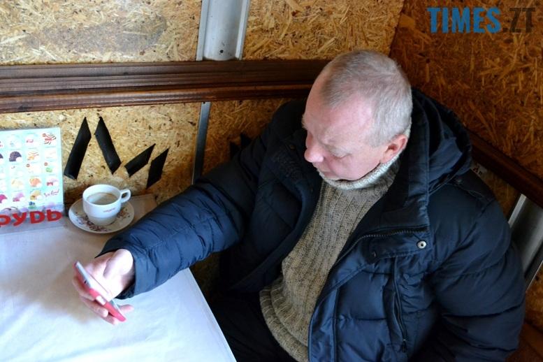 3 1 - Жертви «кривавого січня» В. Гончарук і В. Шилюк: що з ними зараз?