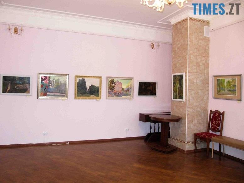 Картинні експозиції. Житомир  | TIMES.ZT