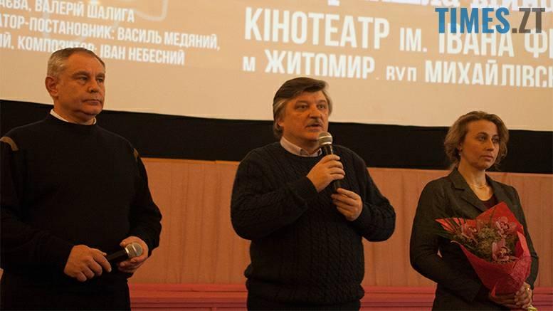 """4 13 - """"Ми армією не займаємось!"""" У Житомирі новий фільм про війну на Сході (фото, відео)"""