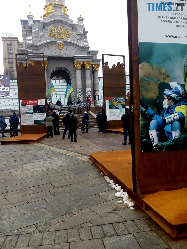5 8 - 18 лютого у Києві: Майдан, Хрещатик, Інститутська, Грушевського
