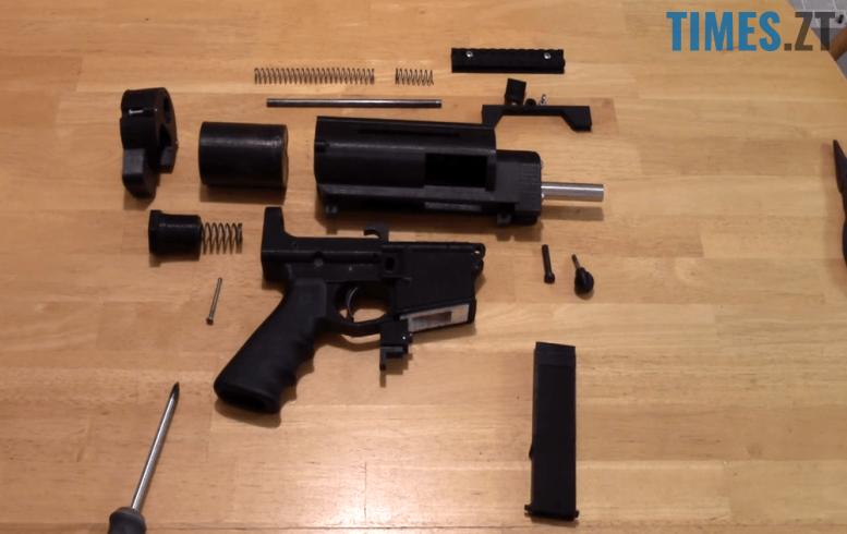 3D-принтер, що друкує зброю | TIMES.ZT