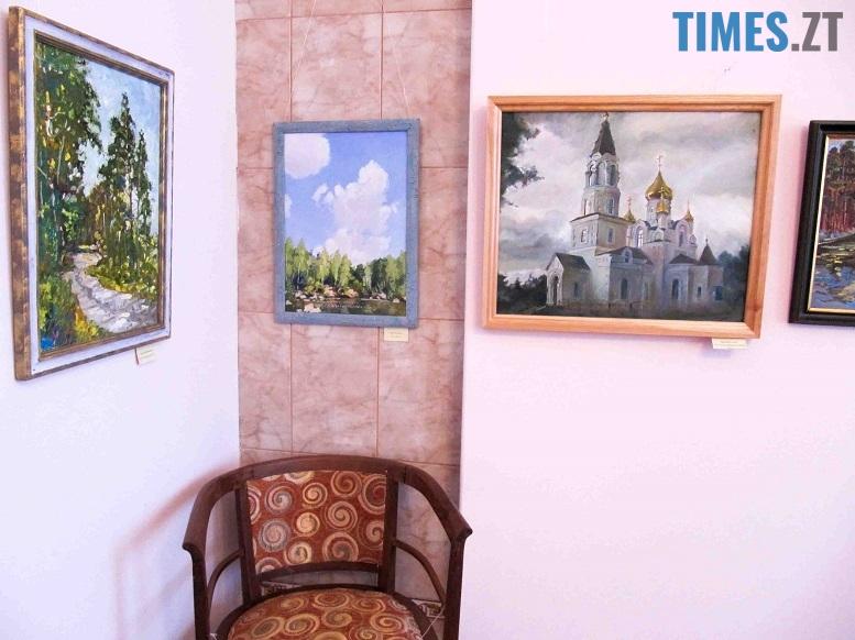 9 1 - Місто та околиці свіжим поглядом житомирських художників