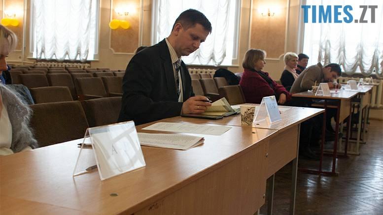 9 7 - Андрій Шевчук програв вибори. Ректором ЖДУ стала Галина Киричук