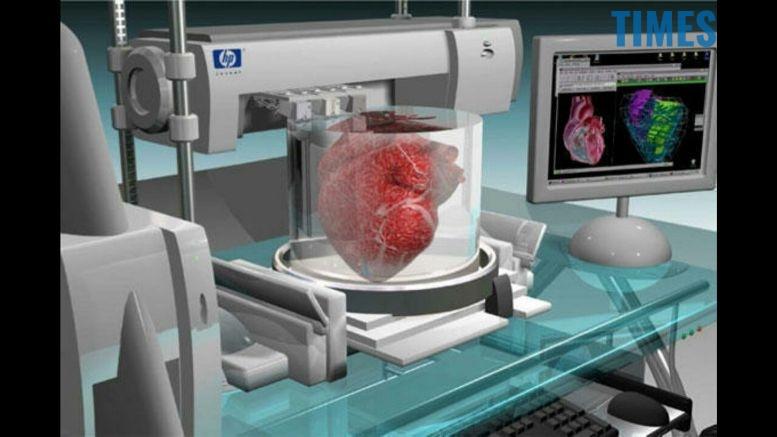 Біологічний 3D-принтер друкує серце | TIMES.ZT