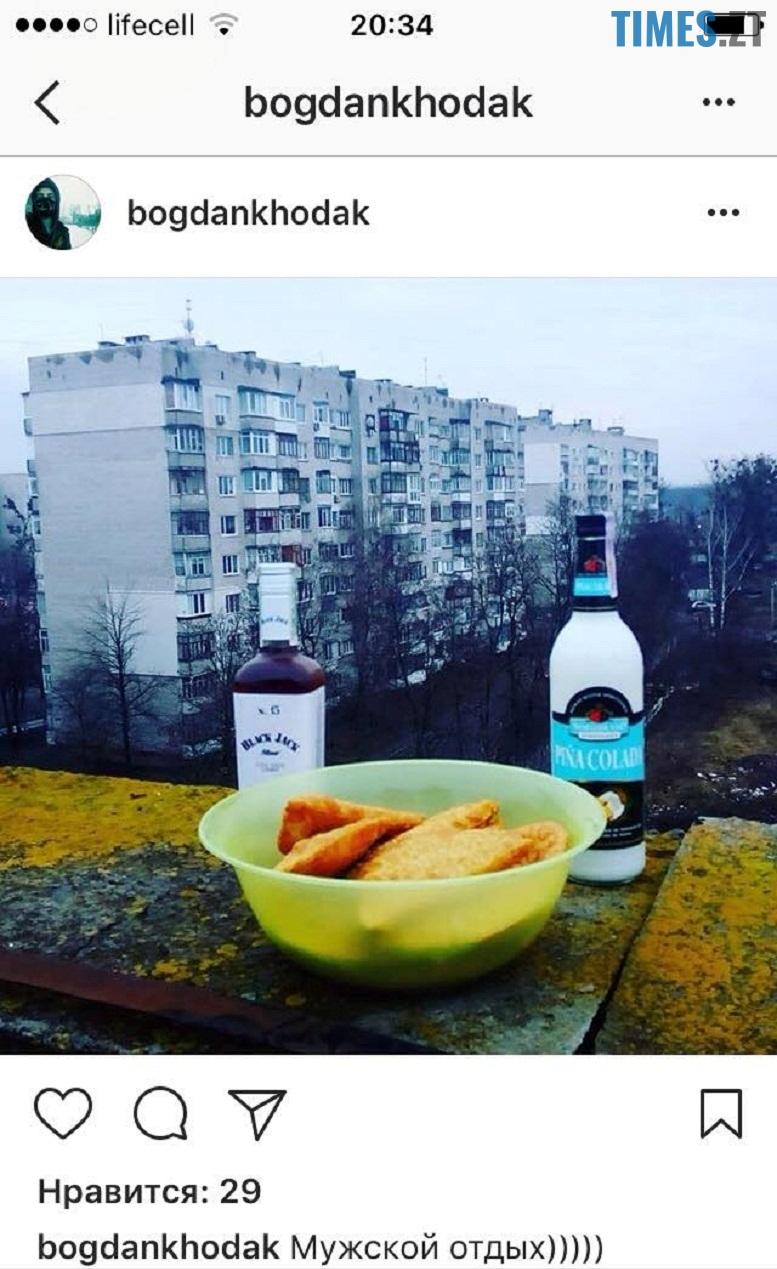 2 - 3 січня скалічили Вікторію Шилюк. А що святкував 4 січня Богдан Ходак?