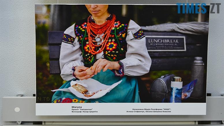 10 1 - Українські емігрантки в Канаді: несподіваний ракурс