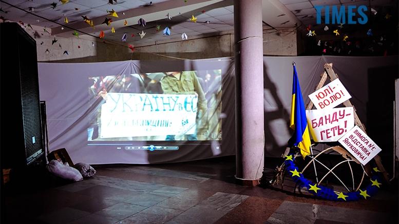3 3 - У Житомирі спробували відтворити київський Майдан