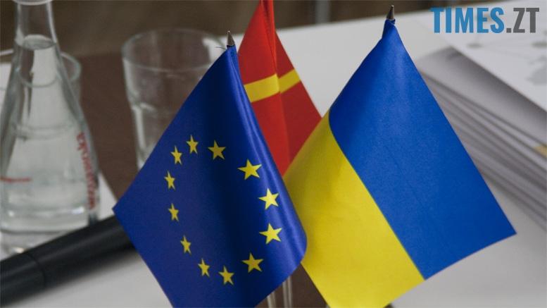 33 - М. Порошенко та Г. Зубко хочуть розвивати інклюзивну освіту на Житомирщині