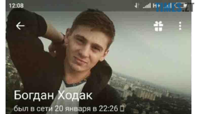 6 edited - 3 січня скалічили Вікторію Шилюк. А що святкував 4 січня Богдан Ходак?