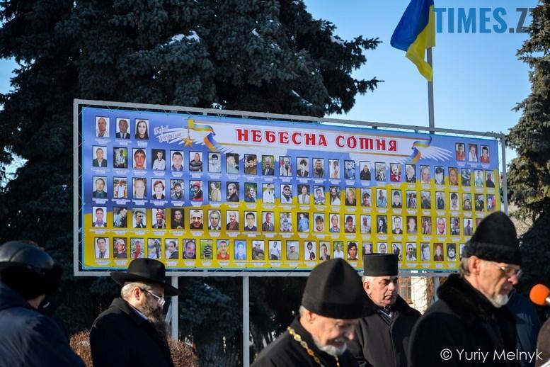 DSC 0655 Копировать - У Бердичеві стався скандал під час вшанування героїв Небесної Сотні (фото, відео)