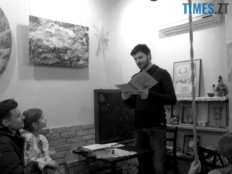 IMG 6631 - Кузько Кузякін – житомирський автор, який з дітьми «на ти»