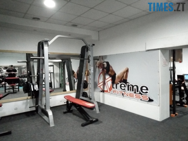 Житомир. Тренажерна зала Xtreme Fitness - знаряддя | TIMES.ZT