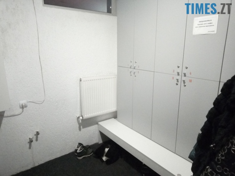 Житомир. Тренажерна зала Xtreme Fitness - роздягальня | TIMES.ZT