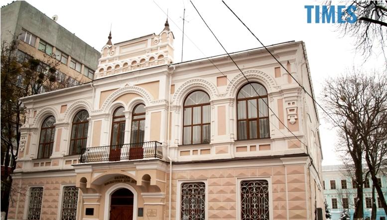 foto 1 - Згадати все: назвіть вулиці, на яких стоять ці старі будівлі!