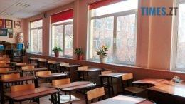 """karantyn 260x146 - Шкільний карантин у Житомирі: які """"плюси"""" та які """"мінуси""""? (відео)"""