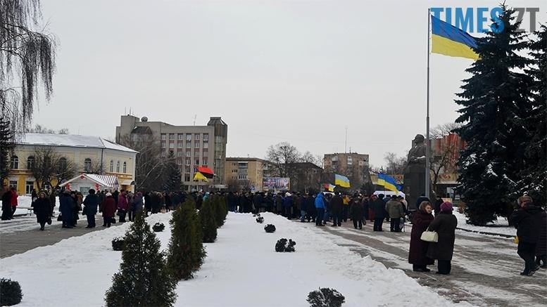 имени 1 3 - «Путін – злочинець! Порошенку – імпічмент!» Мітинг у Житомирі