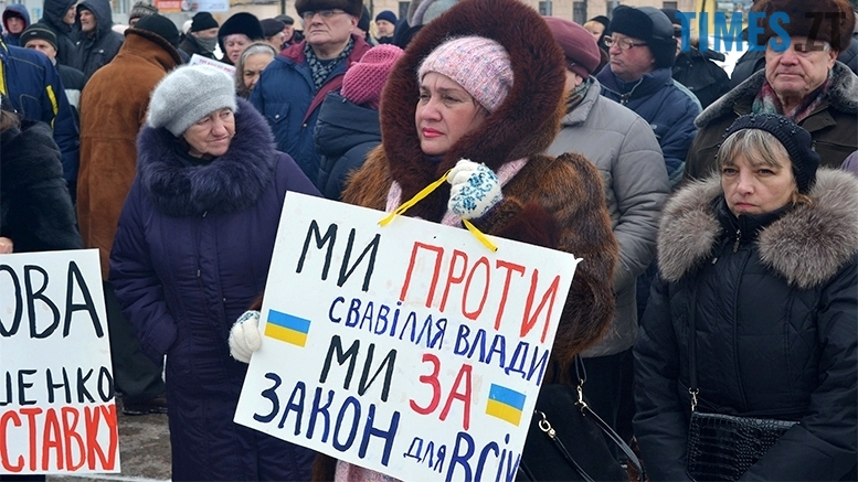 имени 10 1 - «Путін – злочинець! Порошенку – імпічмент!» Мітинг у Житомирі