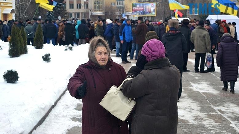 имени 2 2 - «Путін – злочинець! Порошенку – імпічмент!» Мітинг у Житомирі