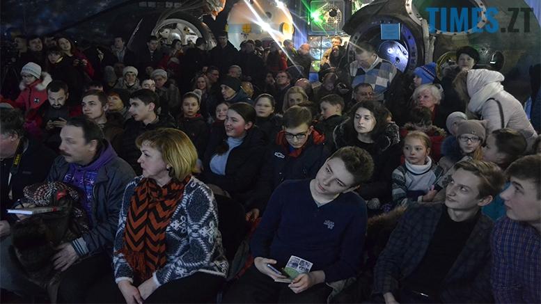 имени 3 3 - «Х'юстон, у нас проблеми!» Американський астронавт у Житомирі (відео, фото)