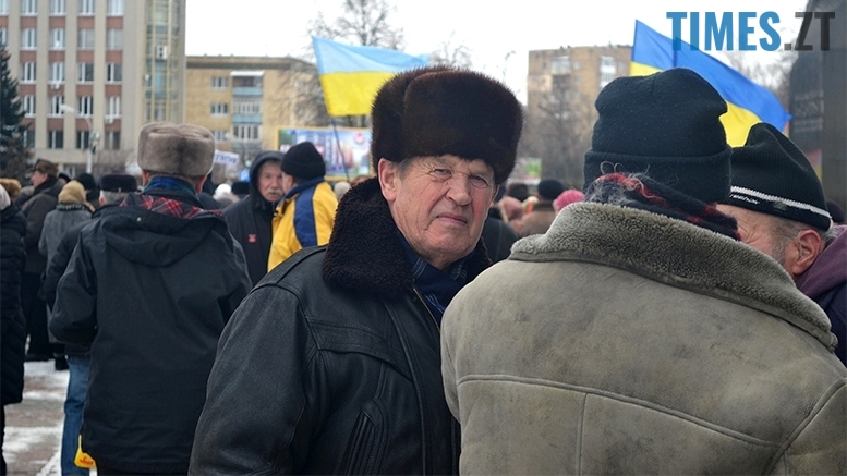 имени 3 4 - «Путін – злочинець! Порошенку – імпічмент!» Мітинг у Житомирі