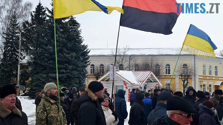 имени 4 2 - «Путін – злочинець! Порошенку – імпічмент!» Мітинг у Житомирі