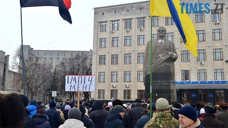 имени 5 2 - «Путін – злочинець! Порошенку – імпічмент!» Мітинг у Житомирі