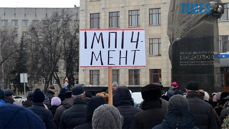 имени 6 2 - «Путін – злочинець! Порошенку – імпічмент!» Мітинг у Житомирі