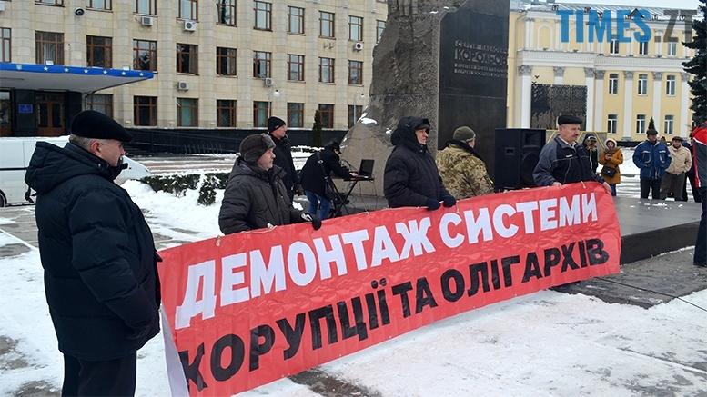 имени 9 2 - «Путін – злочинець! Порошенку – імпічмент!» Мітинг у Житомирі