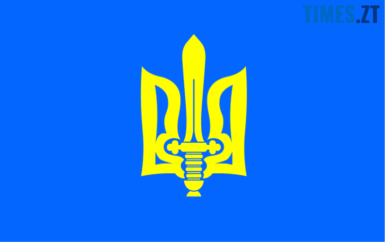 ОУН - Житомирська облрада прирівняла партійний прапор ОУН(б) до державного