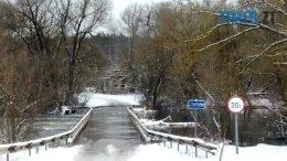 й 260x146 - Житомирщину накриває повінню. Тетерів затопив міст у Харитонівці (відео, фото)