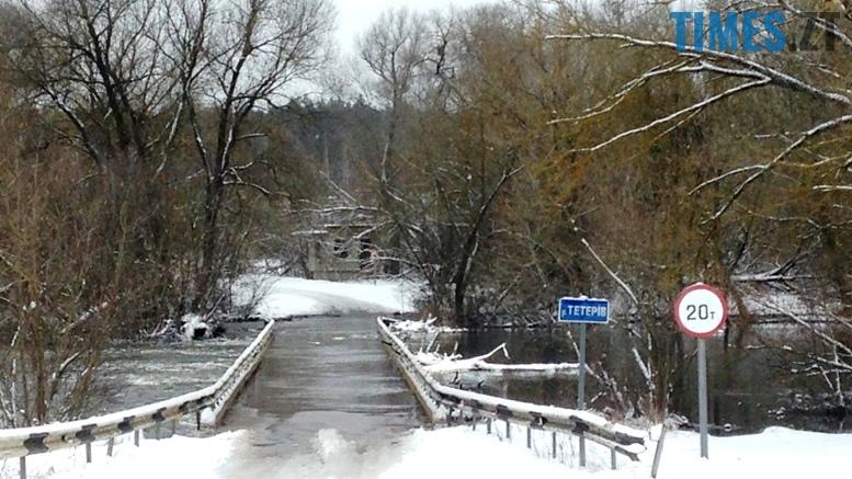 й - Житомирщину накриває повінню. Тетерів затопив міст у Харитонівці (відео, фото)