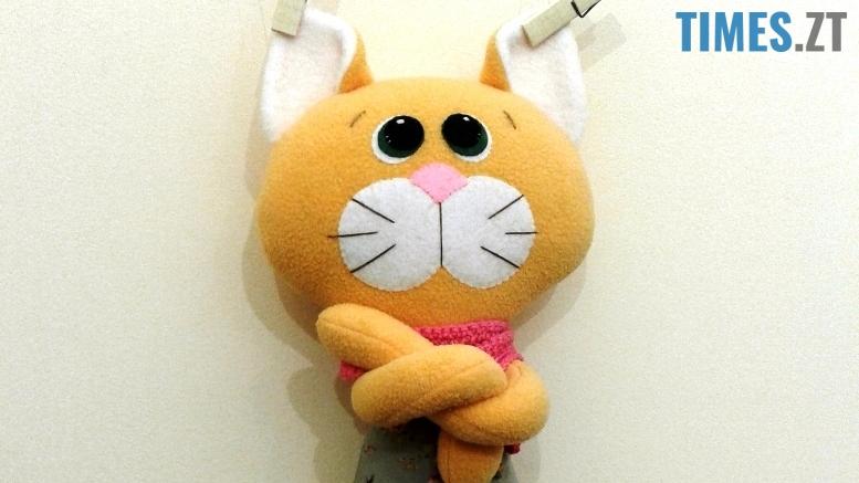 1 3 - А ви пам'ятаєте свою улюблену іграшку?..