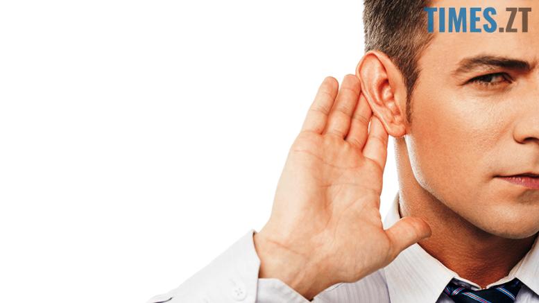 1 - Влада vs Громада: кричіть гучніше, вас не чути!