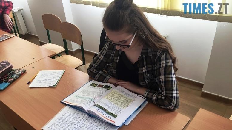 ЗНО в Житомирі | TIMES.ZT