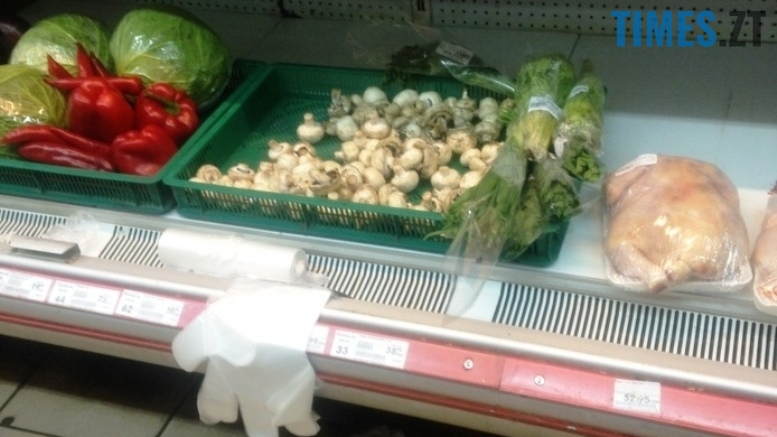 25 - Супермаркет «Квартал»: просто низька охайність