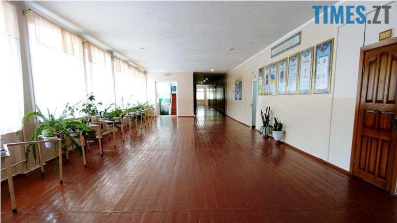4 1 - Житомирські школи скучили за дітьми. Їх чекають «нульові» уроки